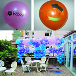 Birthday latex balloon for 10 with custom imprint