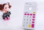 Cool Calculator Phone cases